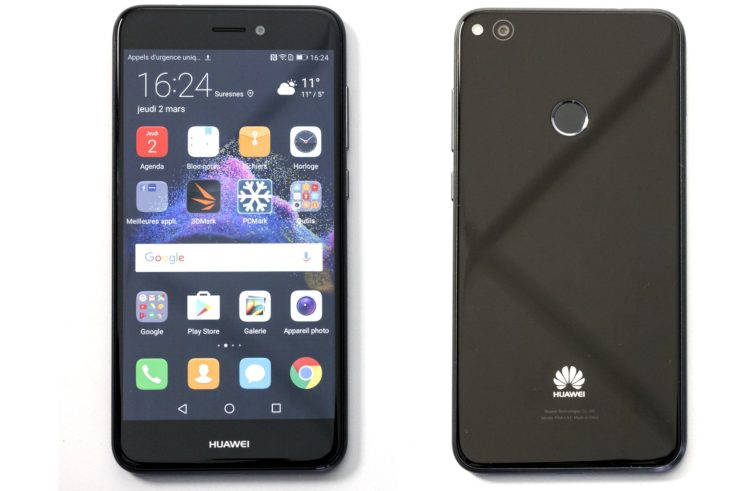 [test] Huawei P8 Lite: What's the 2017 Edition Worth?